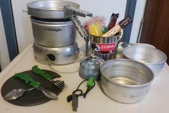 Zed14 cooking gear